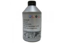 Масло трасмисионное VAG G052512A2 (емкость 1L)