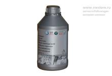 Масло трансмиссионное SAE 75W-90 (емкость 1L)